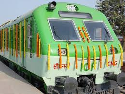The first CNG train