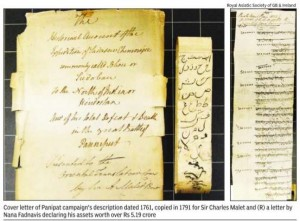 Image of the documents