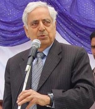 Mufti Mohd Sayeed