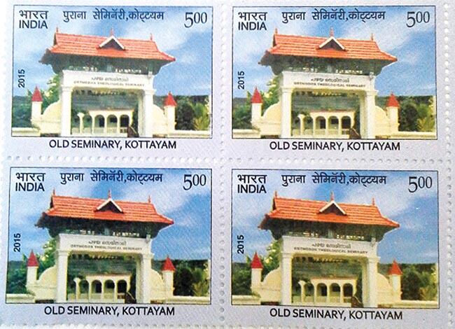 Postage Stamp commemorating 200 years of Old Seminary in Kottayam