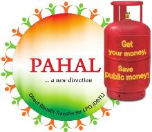 Pahal-DBTL-scheme