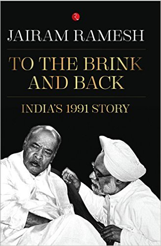 To the Brink and Back- India's 1991 Story