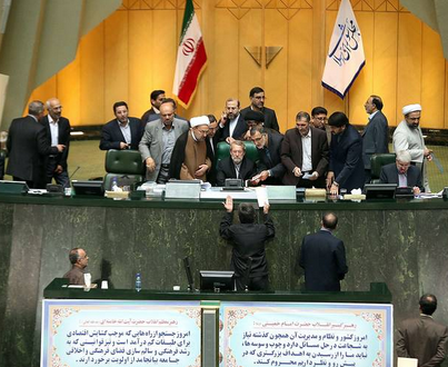 Iran's Parliament approved Vienna Agreement on Iran Nuclear Programme