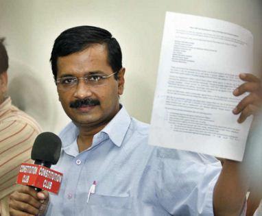 Delhi Government Approves Jan-Lok-Pal-Bill