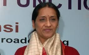 Veena Jain