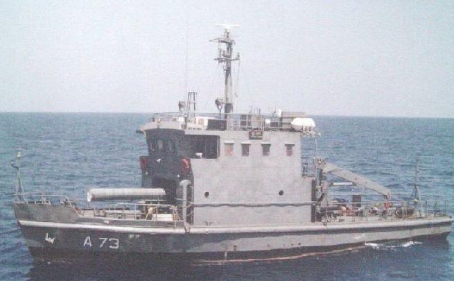 Astravahini_Class_torpedo_recovery_vessel_(A73)