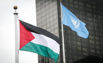 Palestinian flag raised at UN for first time