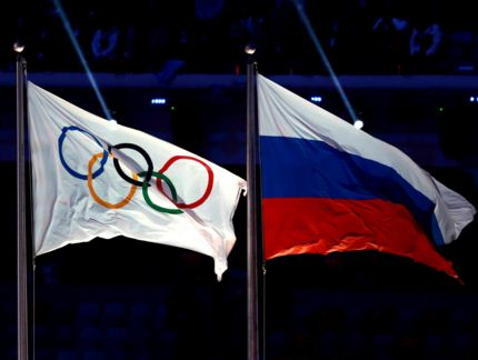 Russian Athletics