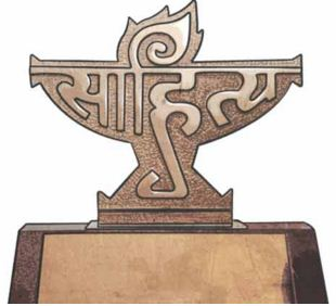 Sahitya Academy Awards-2015